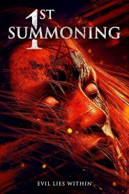 1st Summoning (2018) ????????????????