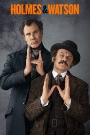 Holmes & Watson (2018) ????????????????
