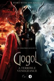 Gogol. A Terrible Vengeance (2018) ????????????????