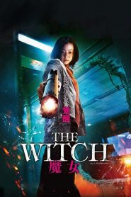 The Witch: Part 1. The Subversion (2018) ????????????????