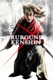 Rurouni Kenshin Part I: Origins (2012) ????????????????