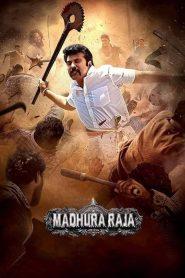 Madura Raja (2019)