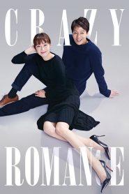 Crazy Romance (2019) ????????????????