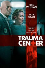 Trauma Center (2019)