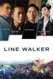 Line Walker 2016