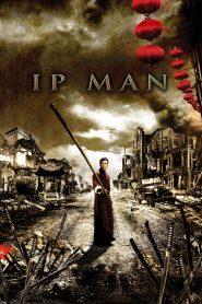 Ip Man 2008