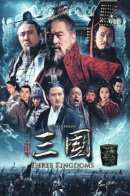 Three Kingdoms (2010) ????????????????