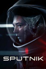 Sputnik 2020)