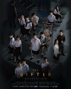 The Gifted Graduation 2