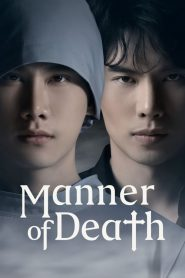 Manner of Death (2020)