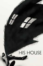 His House ( 2020 )