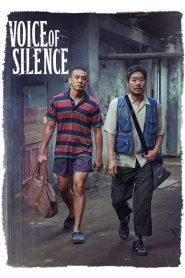 Voice of Silence (2020) မြန်မာစာတမ်းထိုး