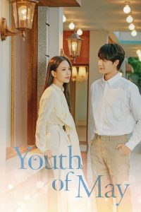 Youth of May