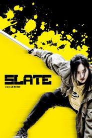 Slate (2021)