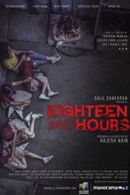 Eighteen Hours (2021)