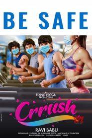 Crrush (2021)