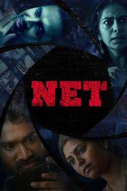 NET (2021)