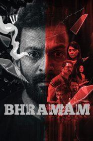 Bhramam (2021)